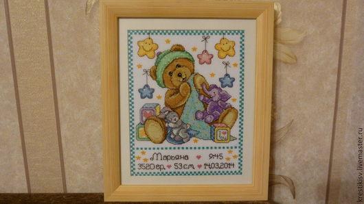 """Детская ручной работы. Ярмарка Мастеров - ручная работа. Купить Детская метрика """"Друг детства"""" (вышивка крестиком). Handmade."""