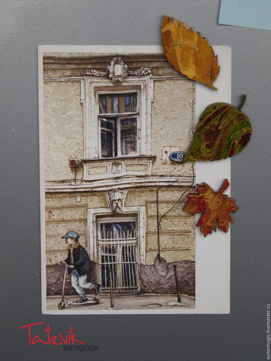 Набор магнитов `осенних листьев` + открытка в подарок!