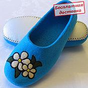 """Тапочки с рисунком """"Белые цветы"""""""