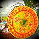 Рунический круг  ЯРИЛО ( мини-алтарь)для практик. Алтарь. ~Voluspa~. Интернет-магазин Ярмарка Мастеров.  Фото №2