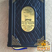 Подарки к праздникам handmade. Livemaster - original item Bulgakov, Mikhail Afanasevich. Handmade.