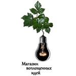 Михаил - Ярмарка Мастеров - ручная работа, handmade