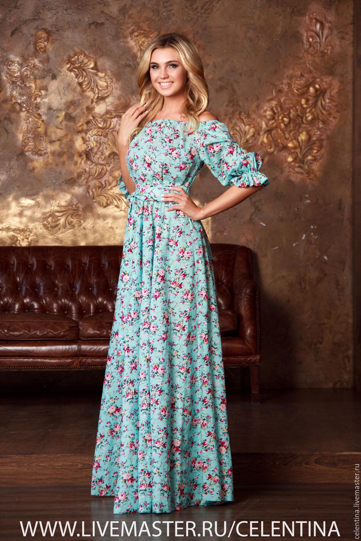 Купить Платье Для Мамы И Дочки Одинаковые В Спб