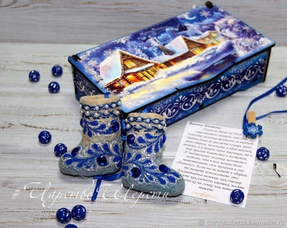 Валенки Шептуны. Волшебные, Сувениры с пожеланиями, Бобров,  Фото №1