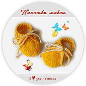 Работы для детей, handmade. Livemaster - original item Moxa yellow booties, knitted booties, booties moccasins. Handmade.