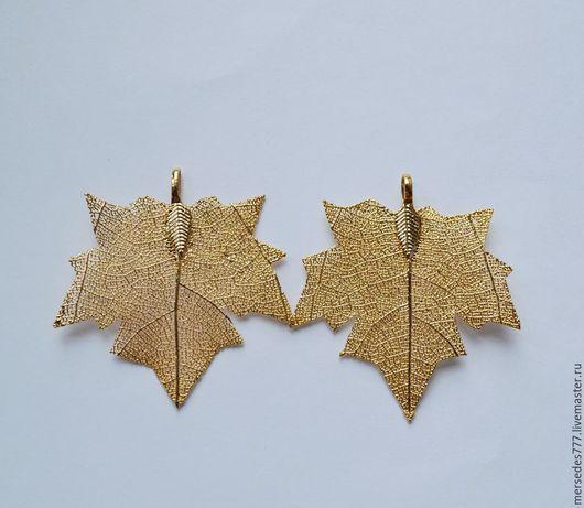 Для украшений ручной работы. Ярмарка Мастеров - ручная работа. Купить Листья (Клен). Handmade. Металлизированные листья, подвески для украшений