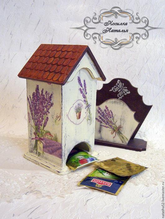 """Кухня ручной работы. Ярмарка Мастеров - ручная работа. Купить Чайный домик """"Аромат лаванды"""". Handmade. Бежевый, подарок для женщины"""