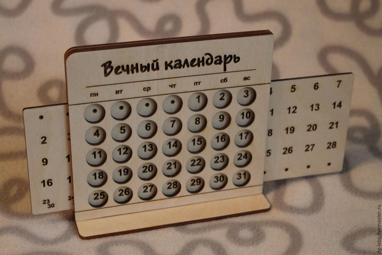 Как сделать календарь вшопе