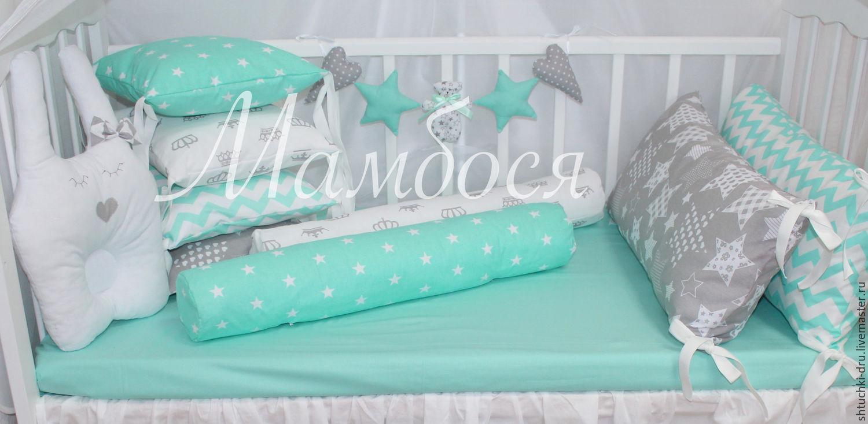 Валики-бортики в детскую кроватку своими руками 98