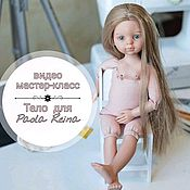 Коробки ручной работы. Ярмарка Мастеров - ручная работа Мягкое тело для Paola Reina. Handmade.