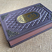 Сувениры и подарки handmade. Livemaster - original item VYSOTSKY Vladimir Semyonovich in one volume leather binding. Handmade.