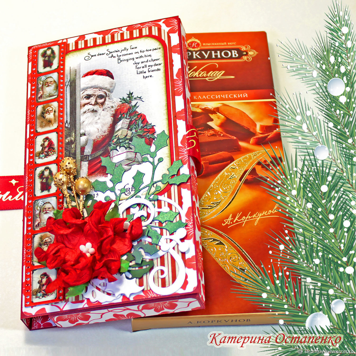 'Santa Vintage ' chocolate maker gift for new year, Christmas, Cards, Rostov-on-Don,  Фото №1