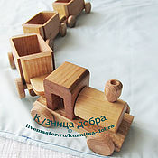 Куклы и игрушки ручной работы. Ярмарка Мастеров - ручная работа Паровозик с вагонами. Handmade.