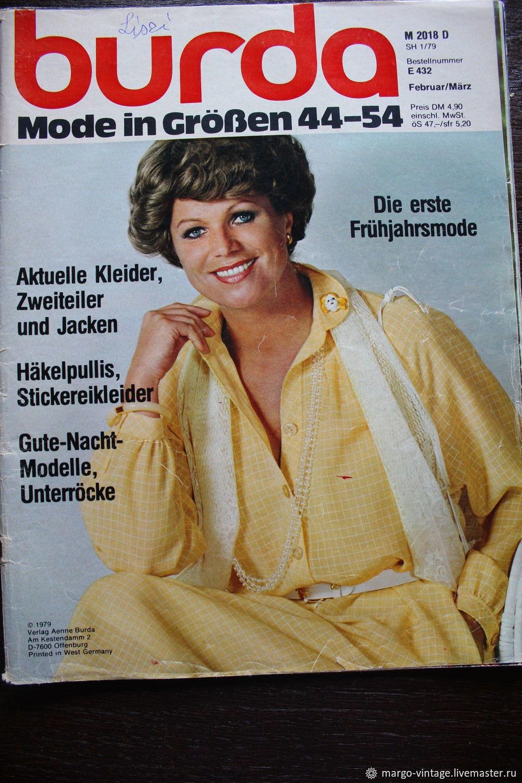 Бурда - спец. выпуск - мода для полных- Весна 1979, Выкройки для шитья, Бонн,  Фото №1