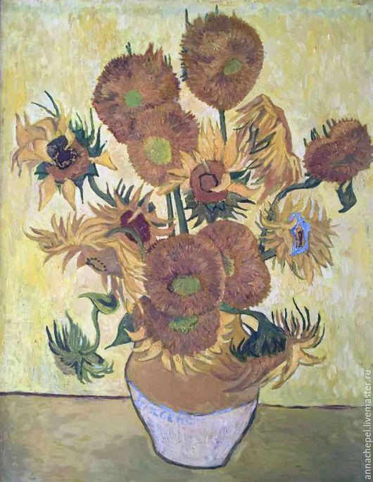 Копия картины Ван Гога `Подсолнухи`. Анна Чепель. холст, масло, 2013. Копия в золотисто-жёлтых тонах.