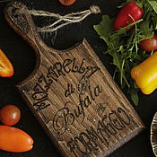 """Доски ручной работы. Ярмарка Мастеров - ручная работа Разделочная доска / сырная доска """"Моцарелла"""" (массив кедра). Handmade."""