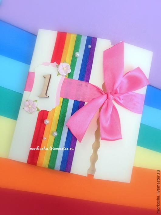 Детские открытки ручной работы. Ярмарка Мастеров - ручная работа. Купить Радуга. Handmade. Дизайнерская бумага, цвета радуги