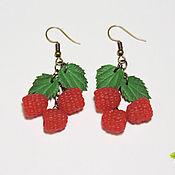 handmade. Livemaster - original item Earrings Raspberry. Handmade.