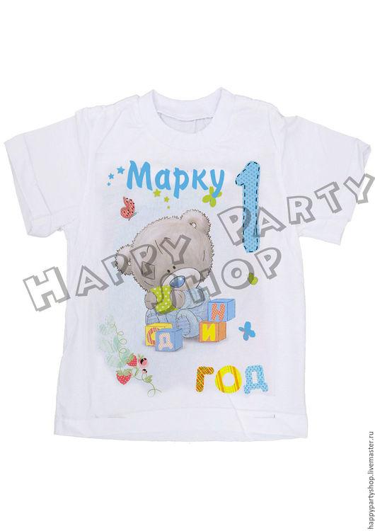 """Одежда для мальчиков, ручной работы. Ярмарка Мастеров - ручная работа. Купить Детская футболка с принтом """"На 1 годик"""". Handmade."""