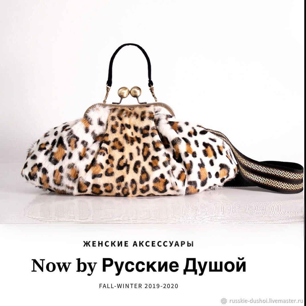 Pasticcino Leo handbag made of natural goat fur, Classic Bag, Moscow,  Фото №1