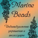 Marine Beads - Ярмарка Мастеров - ручная работа, handmade