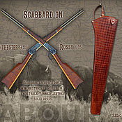 Сумки и аксессуары handmade. Livemaster - original item Scabbard(case) for rifles Winchester, Rossi, Marlin. Handmade.