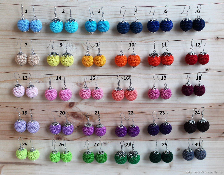 Earrings knitted, Earrings, Moscow, Фото №1