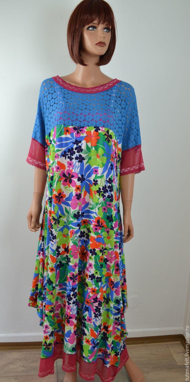 Платье с юбкой квадрат