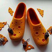 """Тапочки ручной работы. Ярмарка Мастеров - ручная работа Тапочки валяные """"Сыр с мышкой"""". Handmade."""