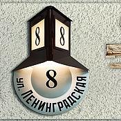 """Домовой знак в ретро стиле """"Ленинградский"""""""