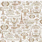 Тур в Париж (DFT206) - 50х50 рисовая бумага