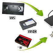 Видео ручной работы. Ярмарка Мастеров - ручная работа Оцифровка видеокассет (VHS, VHS-C, MiniDV). Handmade.