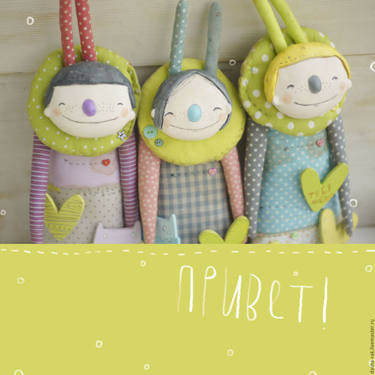 Коллекционные куклы ручной работы. Ярмарка Мастеров - ручная работа. Купить малышки/зайки путешественники. Handmade. Комбинированный