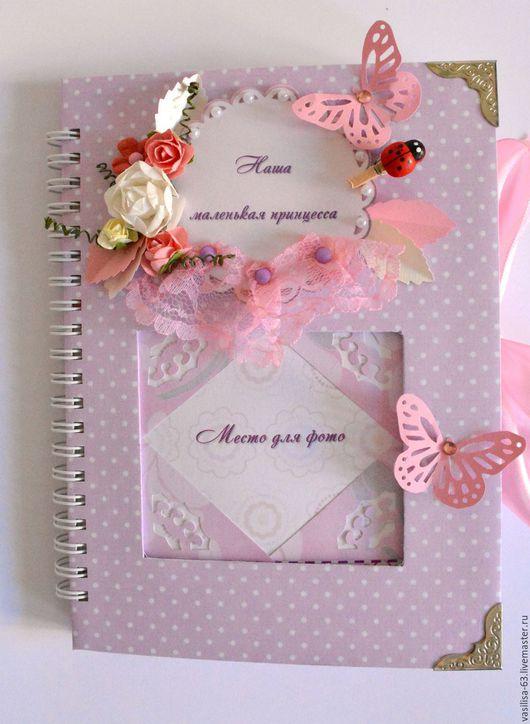 """Подарки для новорожденных, ручной работы. Ярмарка Мастеров - ручная работа. Купить Дневник мамы """"Наша маленькая принцесса"""". Handmade. для записей"""