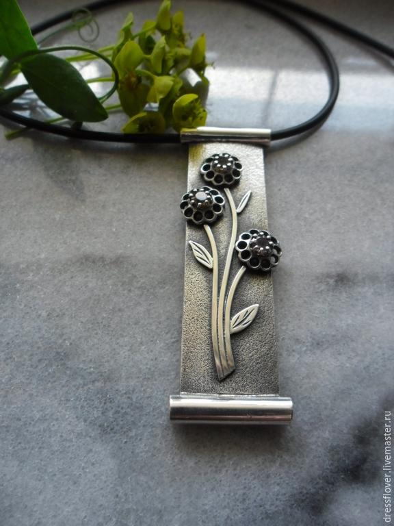 Подвеска ручной работы из серебра
