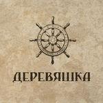 Наталья Третьякова - Ярмарка Мастеров - ручная работа, handmade