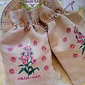 Для дома и интерьера handmade. Livemaster - original item Linen sachets