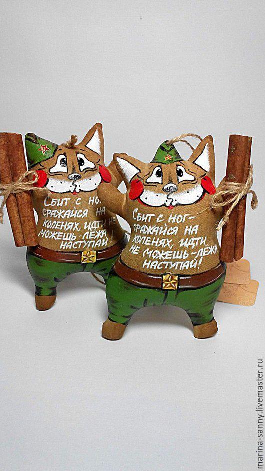 Ароматизированные куклы ручной работы. Ярмарка Мастеров - ручная работа. Купить Кофейный котей(Солдатик). Handmade. Солдат, мужчине на 23 февраля