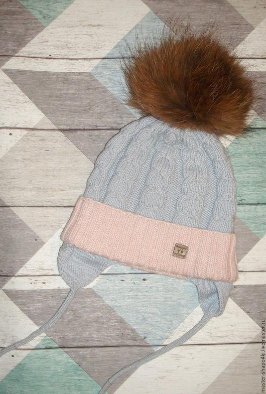 Шапки и шарфы ручной работы. Ярмарка Мастеров - ручная работа. Купить Зимняя вязаная шапочка для девочки. Handmade. Комбинированный