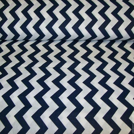 Шитье ручной работы. Ярмарка Мастеров - ручная работа. Купить Хлопок Зигзаги синие (Польша). Handmade. Тёмно-синий, ткани