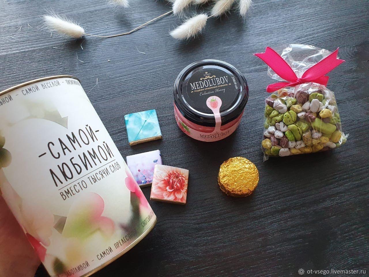 Самой любимой, Подарки на 14 февраля, Санкт-Петербург,  Фото №1