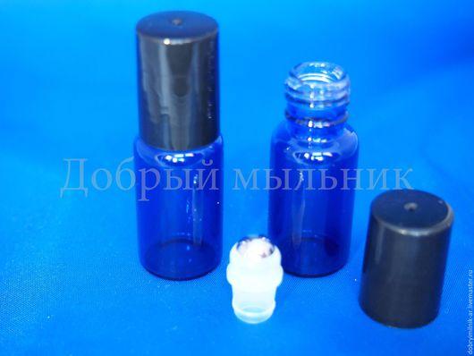 Стеклянный синий флакон с роликом
