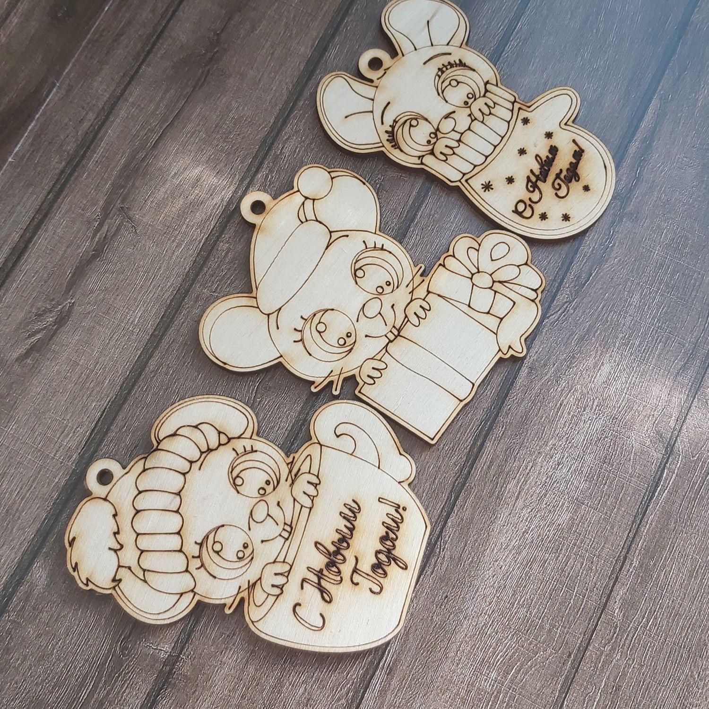 Мышки-игрушки на елку-раскраски – заказать на Ярмарке ...