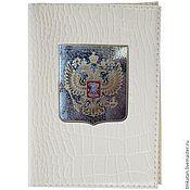 Канцелярские товары handmade. Livemaster - original item Leather cover for documents passport, the coat of arms of Russia handmade. Handmade.