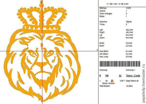 Голова льва для вышивки