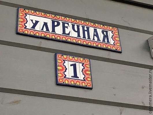 Фото покупательницы. Ленинградская обл.
