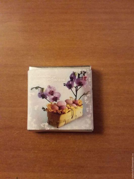 """Подарки на Пасху ручной работы. Ярмарка Мастеров - ручная работа. Купить Кулинарный сувенир """"Светлой Пасхи!"""", арт 031-16. Handmade."""