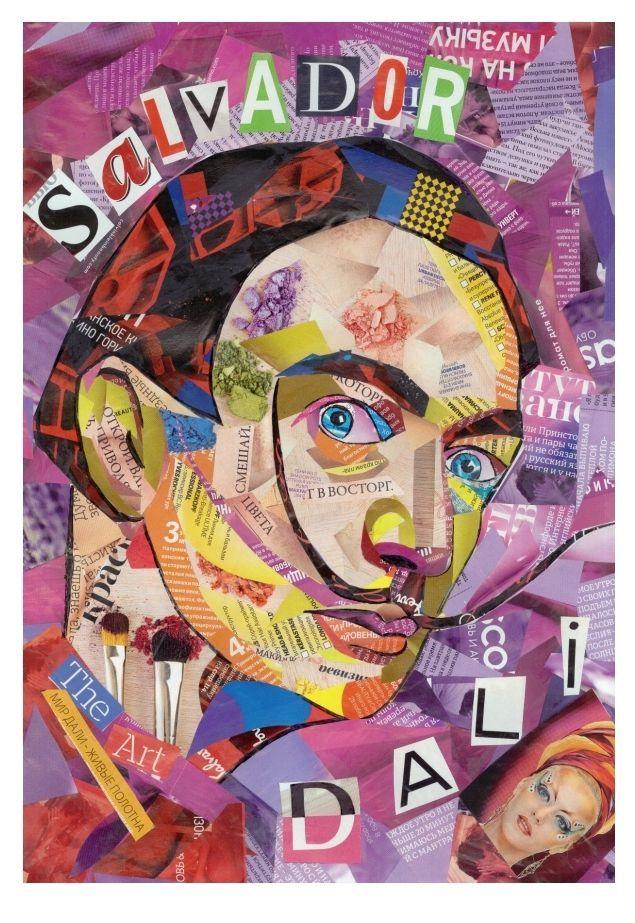 Авторская открытка Дали 2(коллекционная и для посткроссинга), Открытки, Санкт-Петербург,  Фото №1