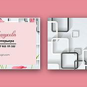 Дизайн ручной работы. Ярмарка Мастеров - ручная работа Качественный дизайн визитки. Handmade.