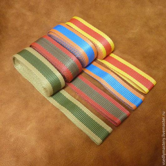 Шитье ручной работы. Ярмарка Мастеров - ручная работа. Купить Ременная лента - 30 мм - стропа - 4 цвета. Handmade.